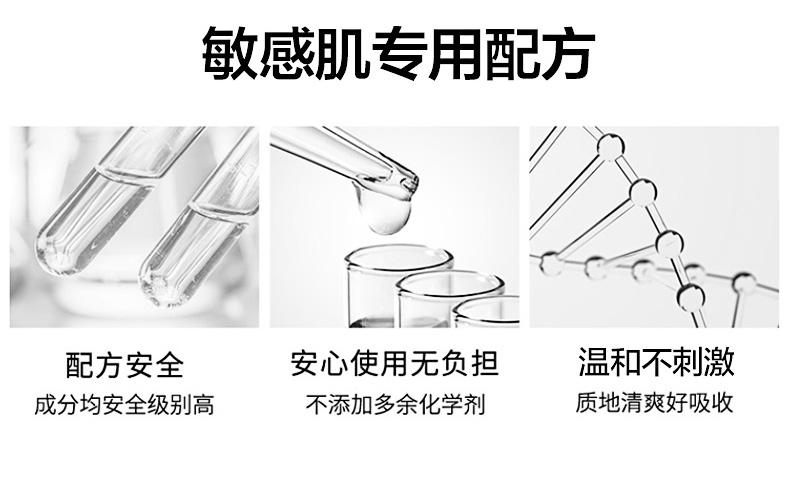 蕊肤雅-ruifuya-五件超值购_r1_c1.jpg