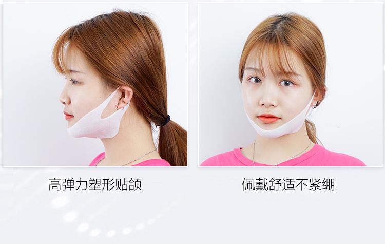 蕊膚雅-ruifuya-蛇毒肽微臉緊致面膜_c1.jpg